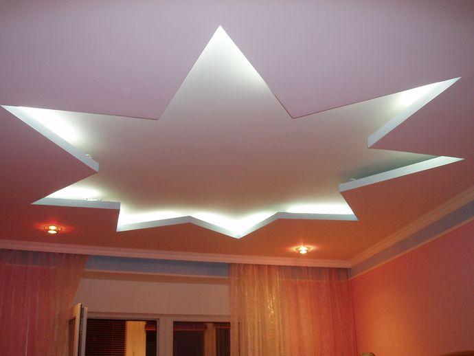 Интересный дизайн двухуровнего потолка