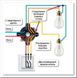 Схема подключения люстры с тремя проводами