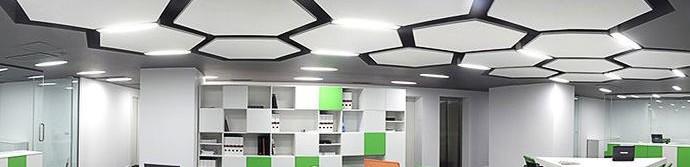 Подвесной потолок Армстронг в офисе