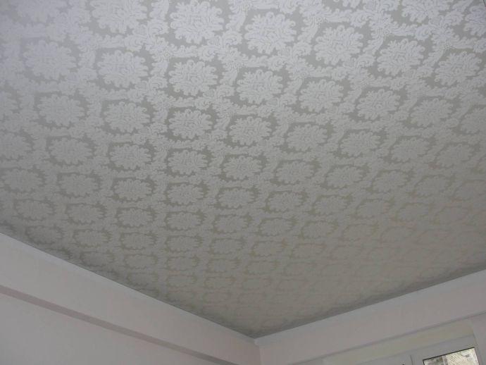 Потолок бесшовный