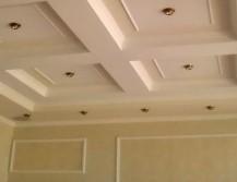 Красивый потолок из гипсокартона